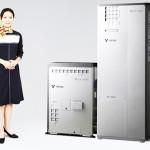 Sistema de calefaccion con producción de energía mediante tecnología de celdas de combustible